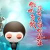 https://q2.qlogo.cn/headimg_dl?dst_uin=1140218009&spec=100