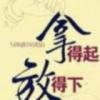 https://q2.qlogo.cn/headimg_dl?dst_uin=1259480334&spec=100