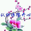 https://q2.qlogo.cn/headimg_dl?dst_uin=349735172&spec=100