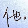 https://q2.qlogo.cn/headimg_dl?dst_uin=465541&spec=100