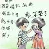 https://q2.qlogo.cn/headimg_dl?dst_uin=93999965&spec=100
